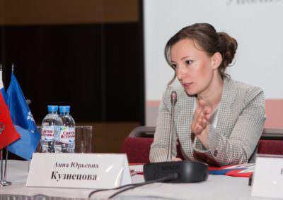 5 Всероссийский форум Наши дети 2017