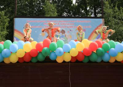 Международный день защиты детей в парке им. И.В. Бабушкина