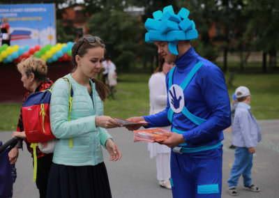 День семьи, любви и верности в парке им. И.В. Бабушкина